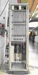 Paktech система безопасности