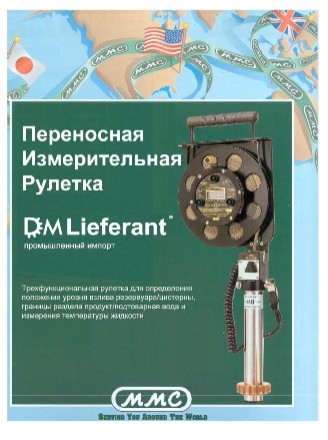 Rotork-Инструкция По Эксплуатации