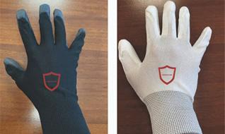 Перчатки со специальным покрытием