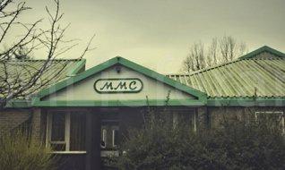 Офис Европейского представительства MMC
