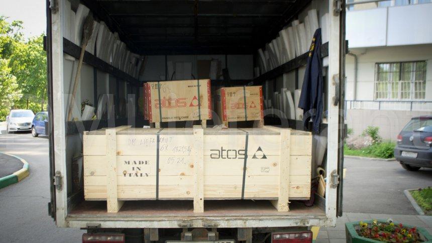 Отгрузка продукции ATOS