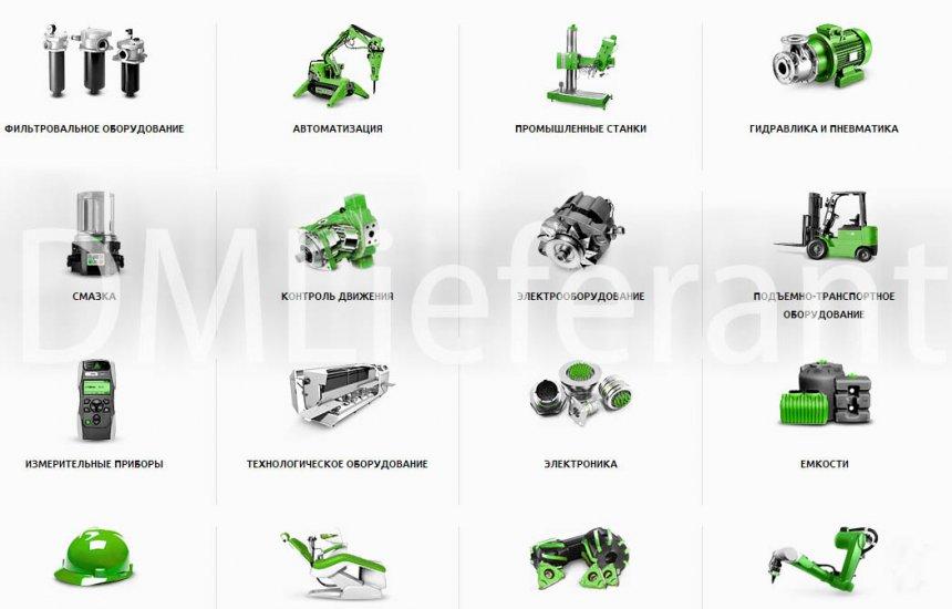 Каталог промышленного оборудования