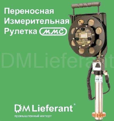 Рулетки MMC D 2401-2