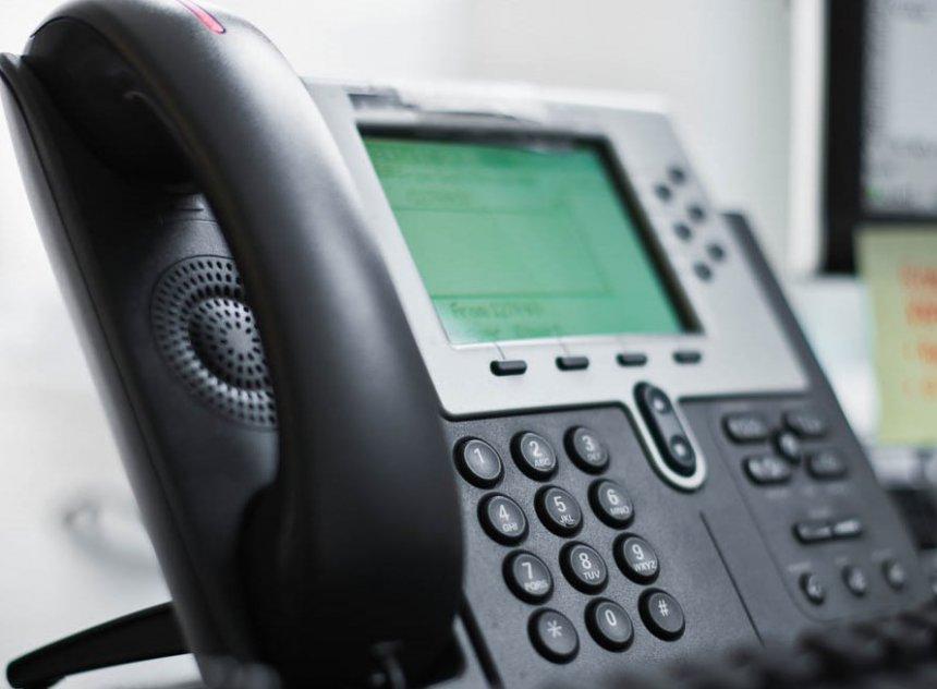 емы с телефонной связью