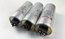 Поставлены конденсаторы Ducati Energia