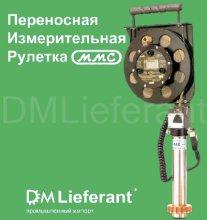 Рулетка d-2401-2 mmc 15м цена golden fortune казино