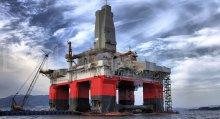 Оборудование для нефтегаза National Oilwell Varco